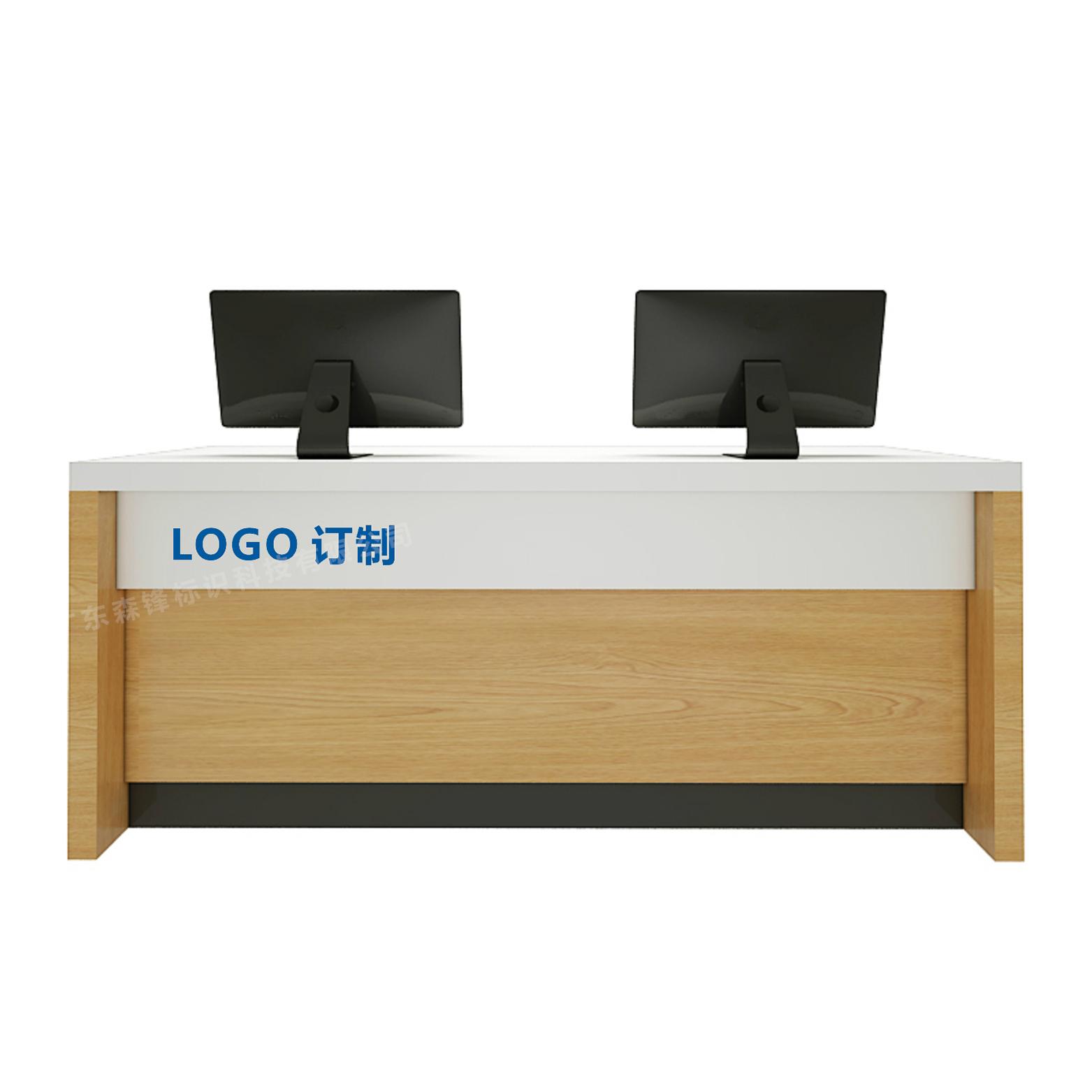 定制logo服务接待台