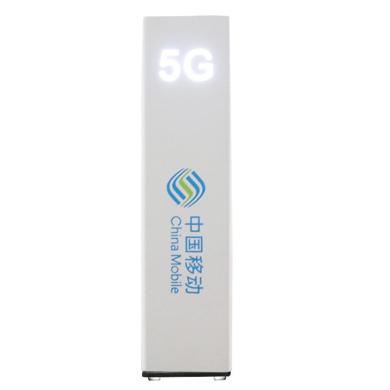 5G桌面导视牌